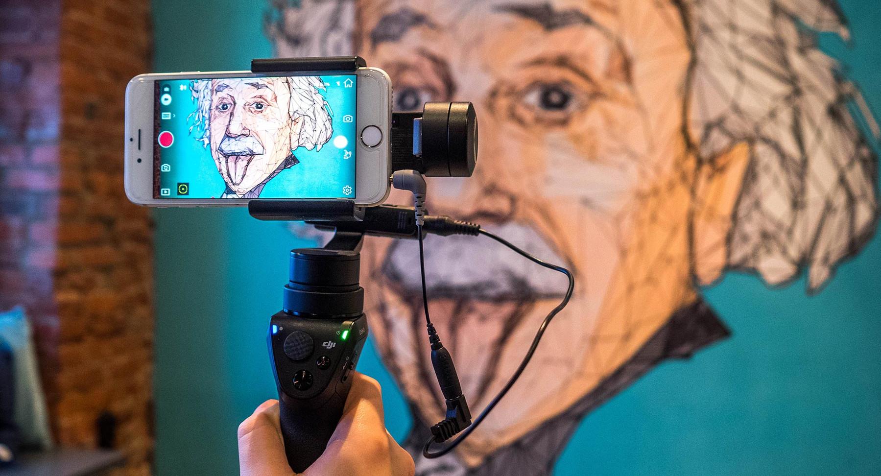 Как снимать видео картинки, днем пресвятой
