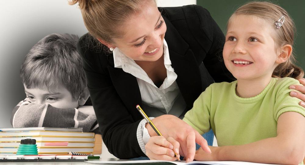 Картинки отношение учителей к ученикам