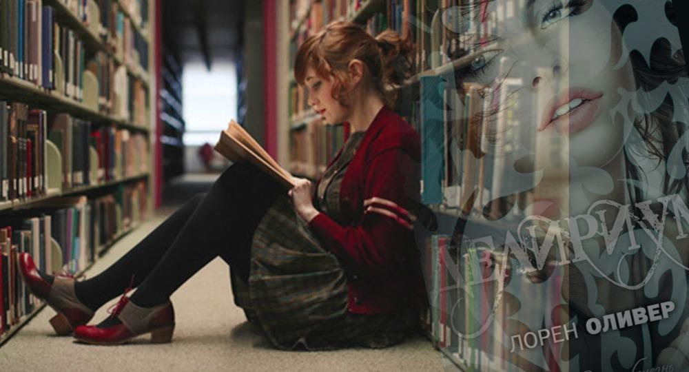 Книги романтическая фантастика про оборотней