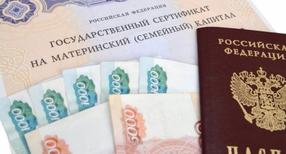 Проверить о готовности загранпаспорта в московской области