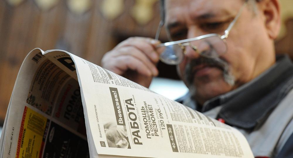 Увольнение людей предпенсионного возраста личный кабинет в пенсионном фонде забайкальского края