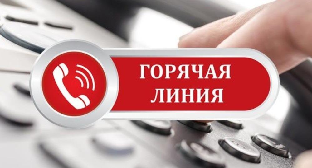 Роспотребнадзор открыл «горячую линию» по вопросам профилактики кори