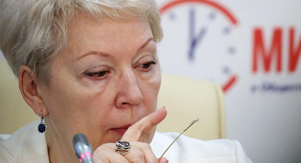 Ольга Васильева заступилась за учителей, не справившихся с тестами Рособрнадзора