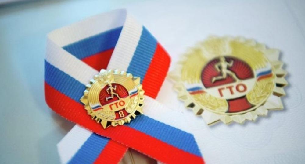 Московские школы приглашают пройти тестирование на выполнение нормативов ГТО
