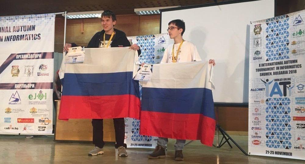 Российские школьники триумфально выступили на турнире по информатике