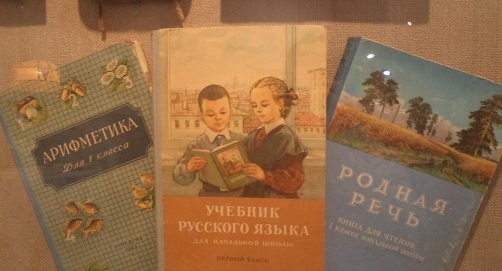 этом, российский какие учебники были в советские времена фото всегда вкусно накормят