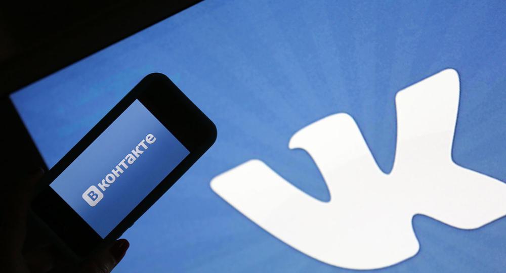 Результаты ЕГЭ можно будет проверить в соцсети «ВКонтакте»