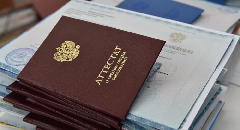 Как подать электронную заявка на загранпаспорт