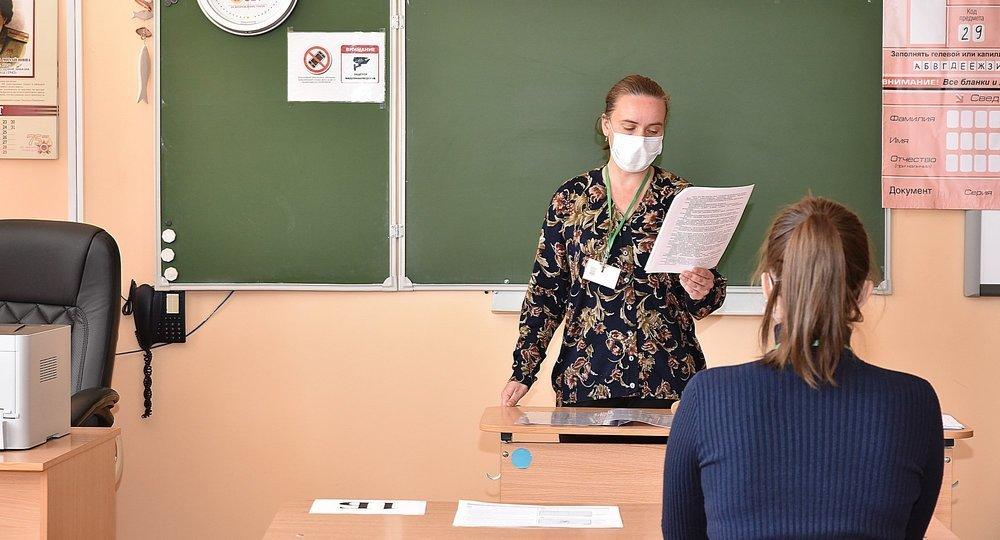 Более 30 тысяч сотрудников пунктов сдачи ЕГЭ в Москве пройдут ...