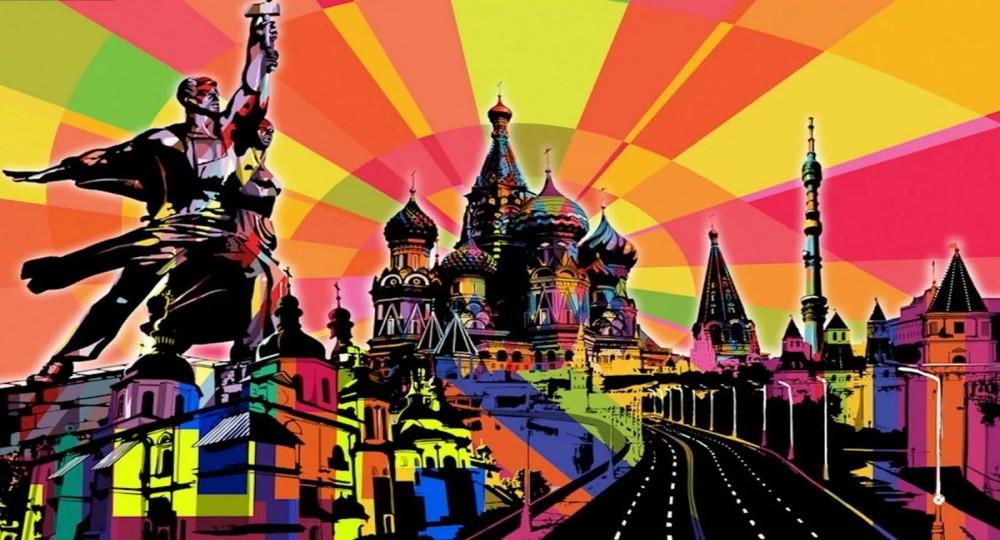 Москва, о которой не расскажут на уроках истории
