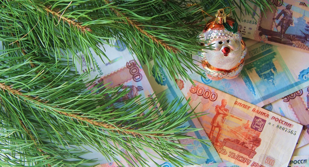 Выплата 10 000 рублей: получат ли россияне деньги от ПФР в декабре 2020 года