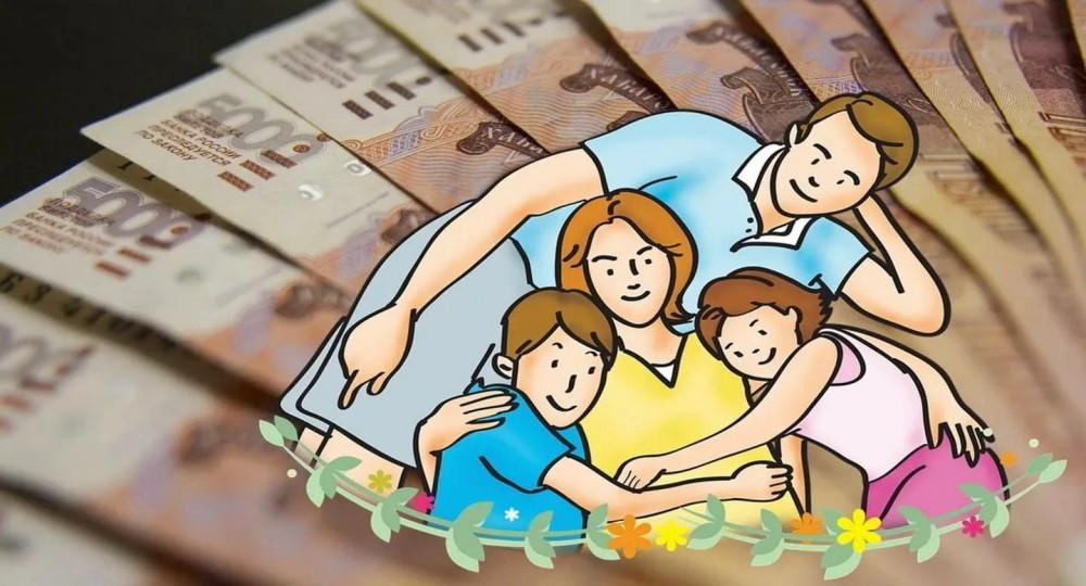 Как получить новогодние детские выплаты и кому надо писать заявление