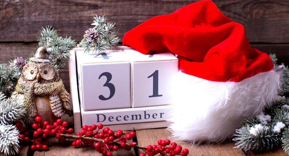 31 декабря: выходной или нет?