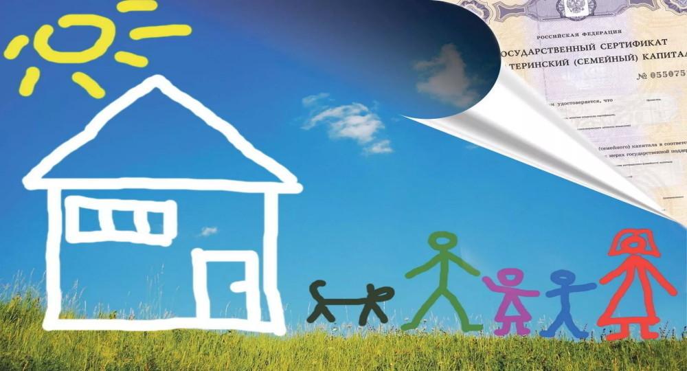 Каким будет материнский капитал на первого и второго ребенка в 2021 году
