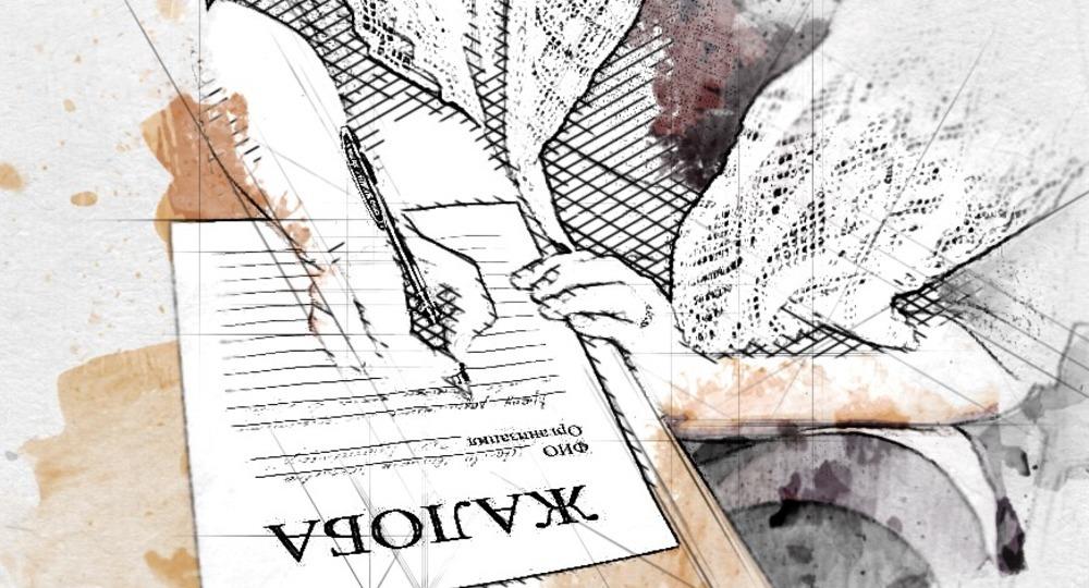Минобрнауки проверит зарплату ученой из Новосибирска