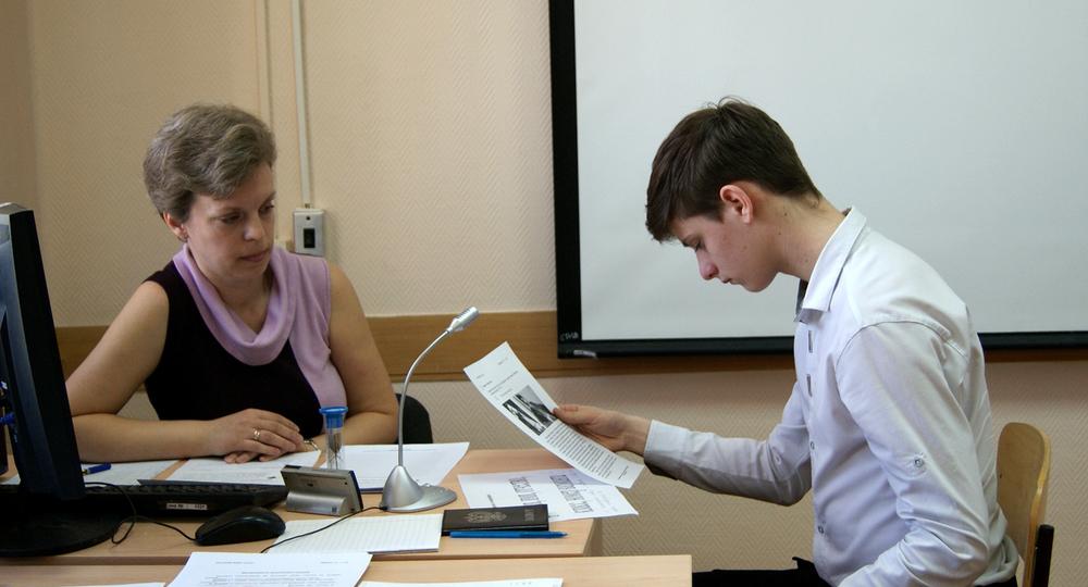 99% московских девятиклассников получили «зачет» на итоговом собеседовании