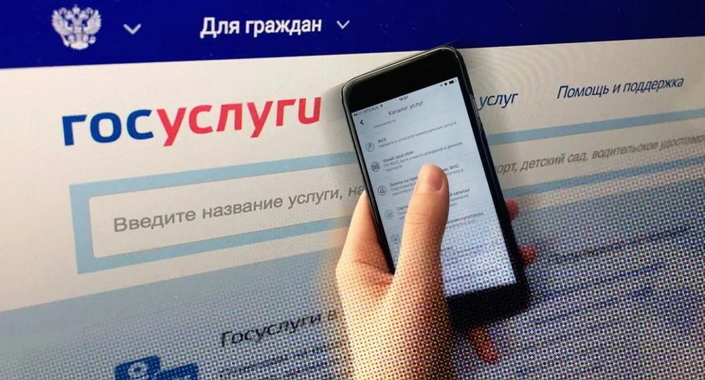 В Москве упростили порядок получения социальных выплат семьям с детьми