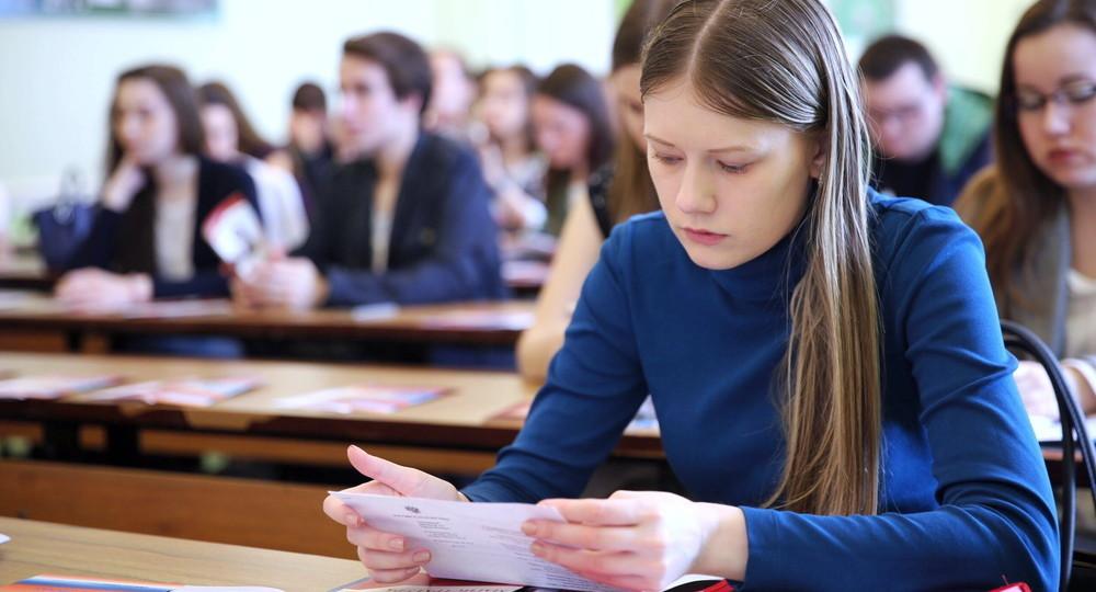 Более 60% школьников хотят выбирать между ГВЭ и ЕГЭ