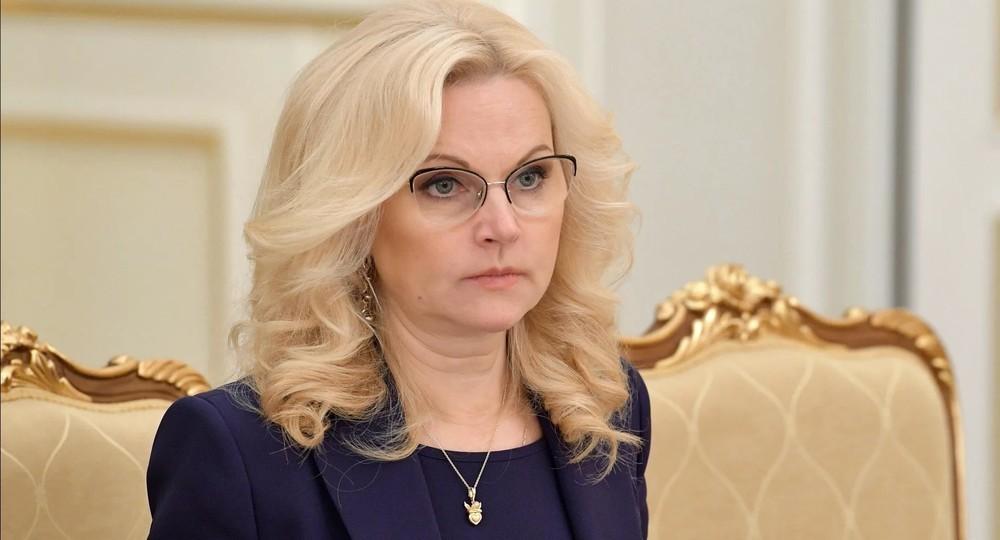 Татьяна Голикова: ВПР лишь индикатор, никаких жестких выводов