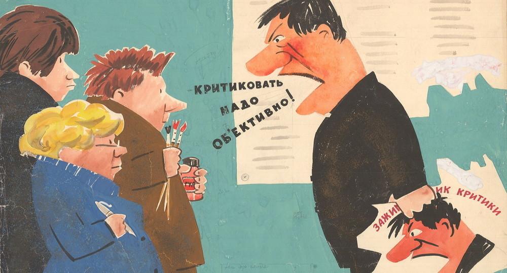 Про закон о просветительстве: «Даже в советское время не было таких ограничений»