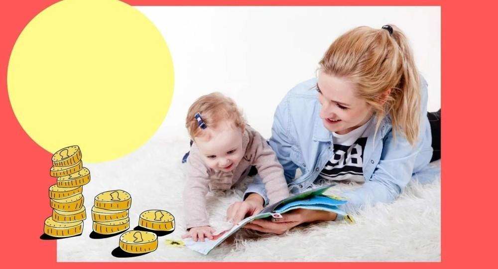 Мэр Москвы утвердил порядок назначения новой выплаты семьям с детьми от 3 до 7 лет