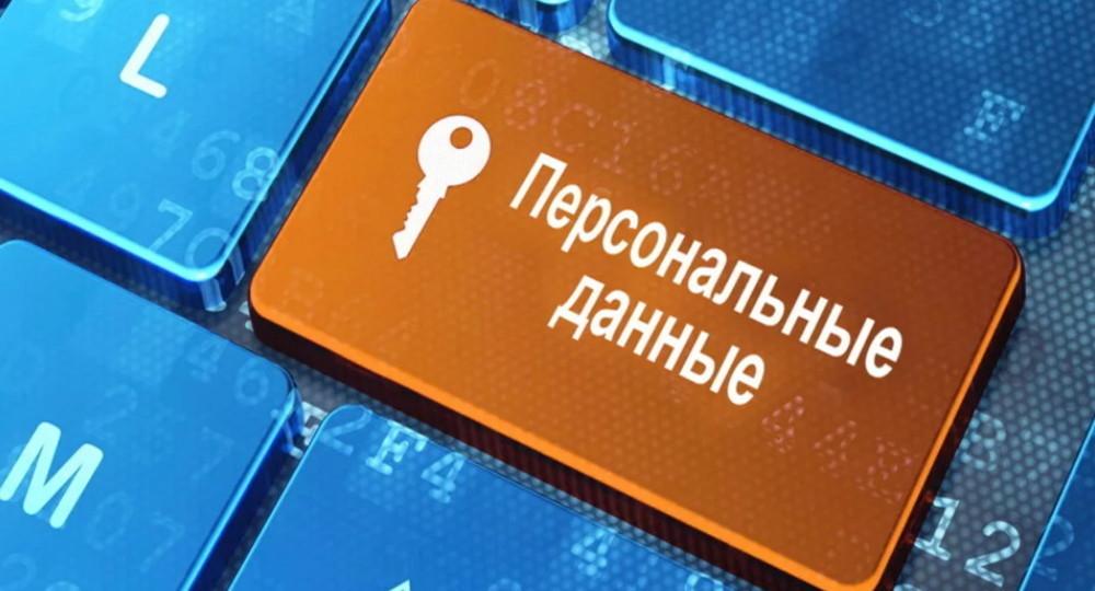 Роскомнадзор предложил запрашивать паспортные данные при регистрации в соцсетях и мессенджерах