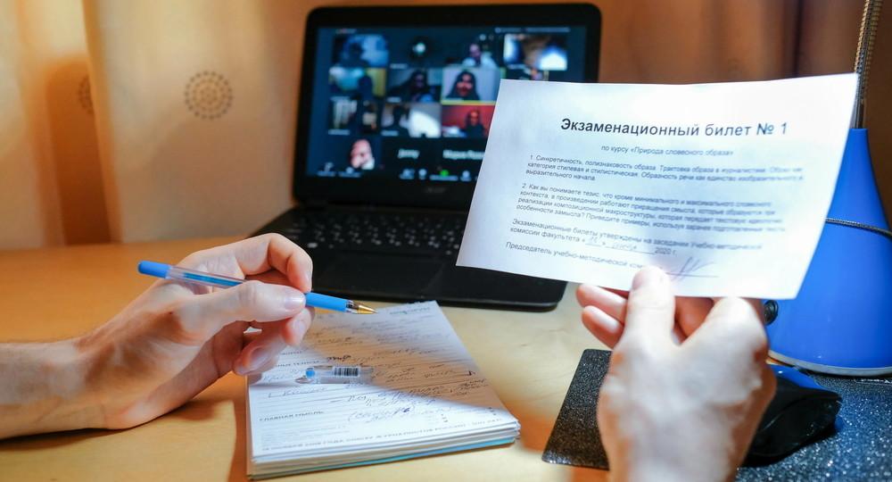 Петербургский суд признал законным требование к студентам показывать преподавателям комнату перед онлайн‑экзаменами
