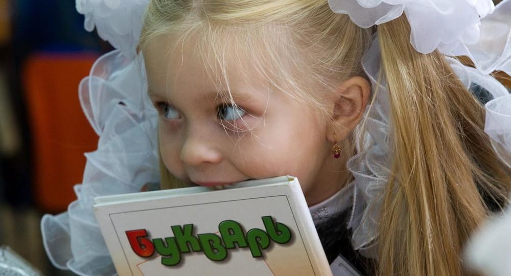 Очередей не будет: в России изменились правила записи детей в первый класс