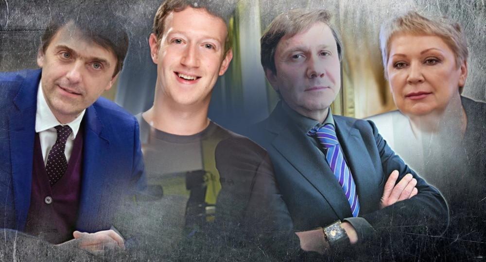 Марк Цукерберг заинтересовался платформой Министерства просвещения «Сферум»