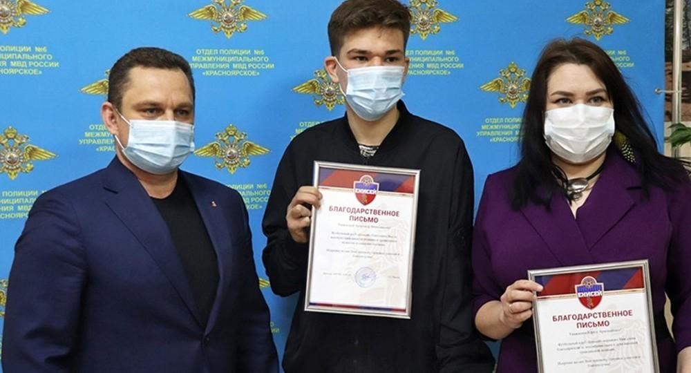 В Красноярске шестнадцатилетний подросток спас тонущую в проруби девочку