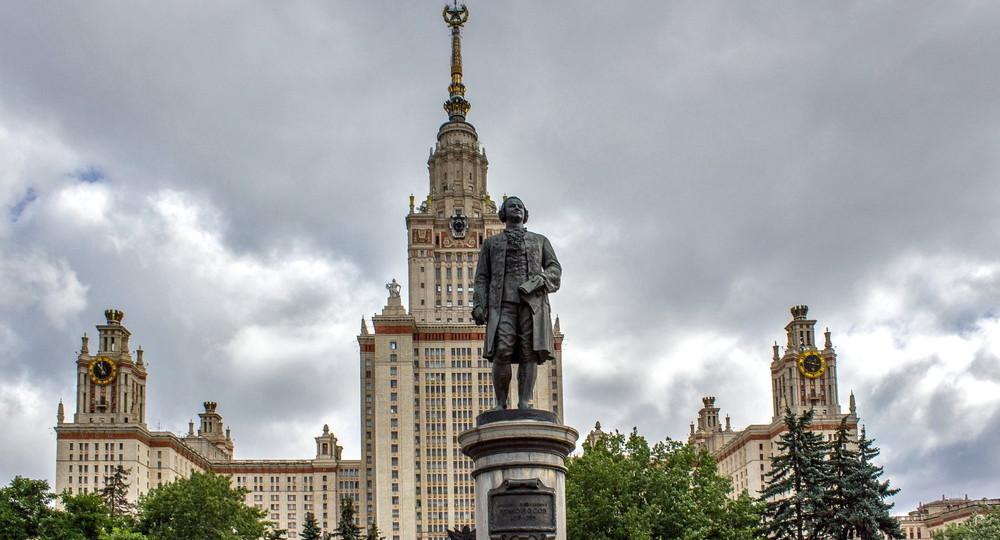 МГУ вошел в сотню лучших вузов мира по версии Round University Ranking
