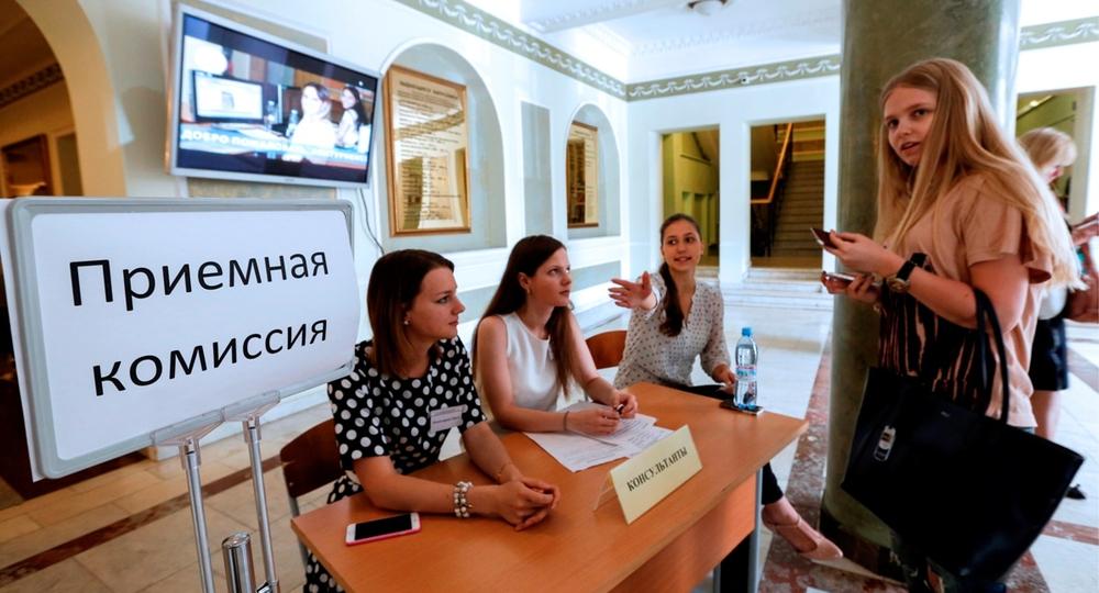 Приемная кампания в российские вузы продлится с 20 июня до 17 августа