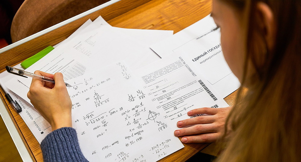Итоговые экзамены в 9 и 11 классах пройдут в штатном режиме