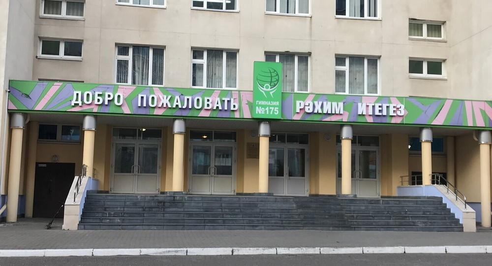 Казанские школьники вернулись к учебе после перерыва из-за ЧП со стрельбой