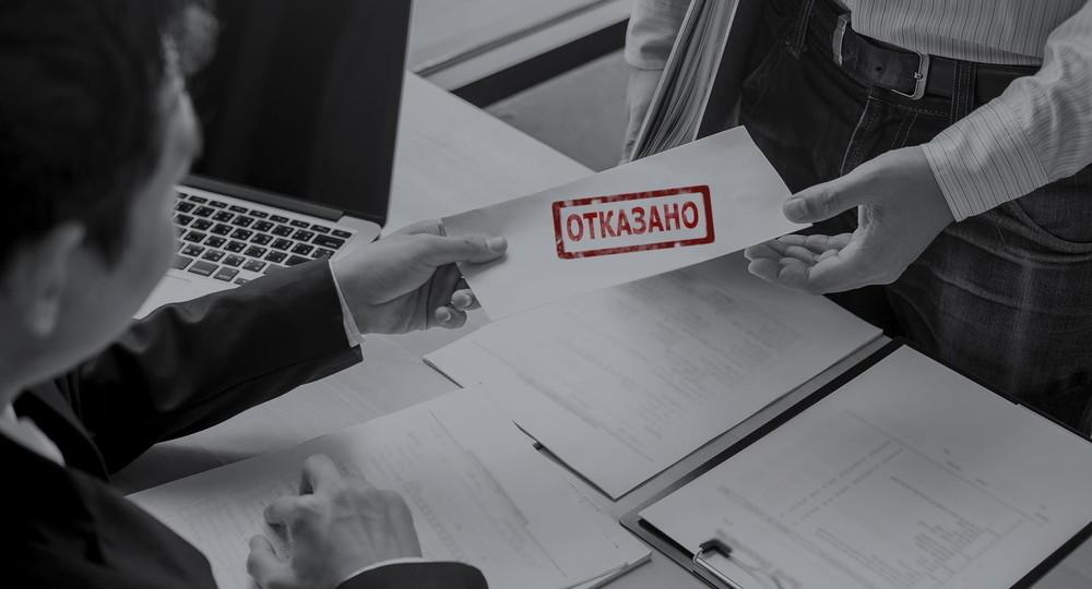 Министров образования Ульяновской, Пензенской областей и Дагестана могут снять из-за невыполнения работ по нацпроекту