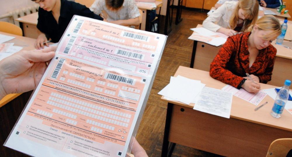 ЕГЭ в 2022 году будут сдавать все выпускники школ