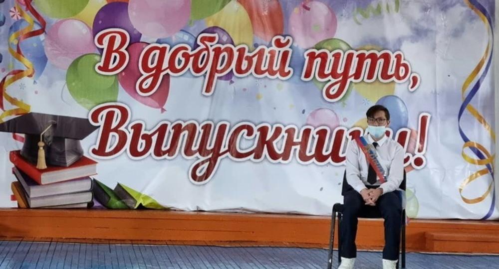 Один за всех: единственный ученик 11-го класса в якутской школе стал выпускником