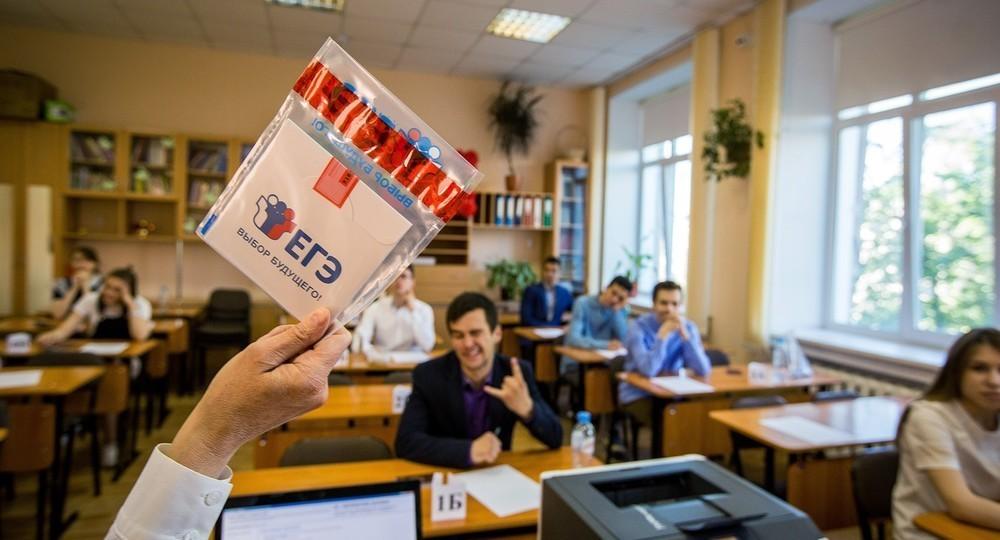 В Рособрнадзоре рассказали, как регионы будут получать материалы ЕГЭ в ближайшие два года