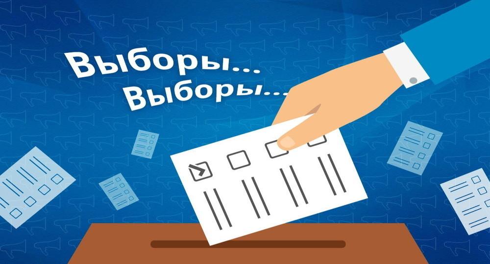 В Российской академии образования состоялись выборы