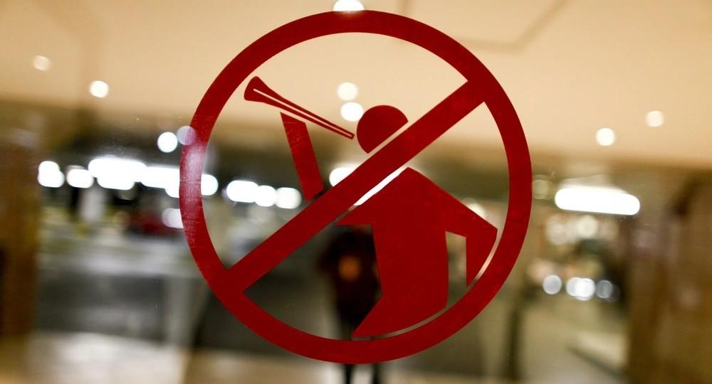 В Подмосковье ввели запрет на массовые мероприятия до 15 июля