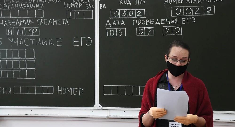 Рособрнадзор поблагодарил учителей, чья работа позволила сохранить стабильность результатов ЕГЭ в 2021 году