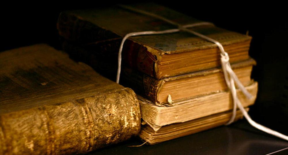 Объявлен шорт-лист «Большой книги»