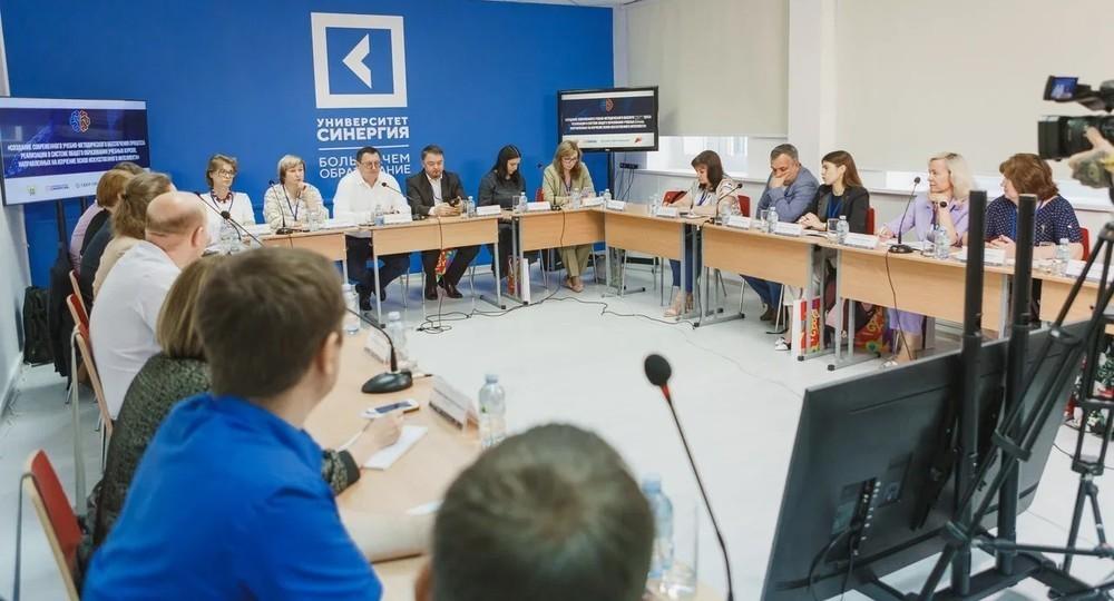 В Москве завершилось публичное обсуждение проекта внедрения курсов по искусственному интеллекту в школах