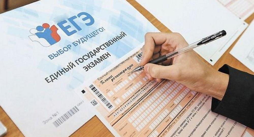 ЕГЭ-2021 в цифрах: стобалльные результаты, нарушители и выпускники, которые не сдавали экзамен из-за коронавируса